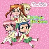 TVアニメ「ちゅーぶら!!」サウンドトラック&ドラマCD