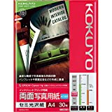 コクヨ インクジェット 両面写真用紙 セミ光沢 A4 30枚 KJ-J23A4-30