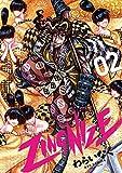 ZINGNIZE コミック 1-2巻セット