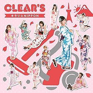キラリ☆NiPPON(初回生産限定盤TYPE B)(選抜メンバー3位メインジャケ)