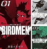 [まとめ買い] BIRDMEN