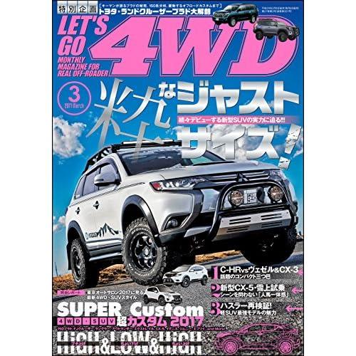 LET'S GO 4WD【レッツゴー4WD】2017年3月号 [雑誌]