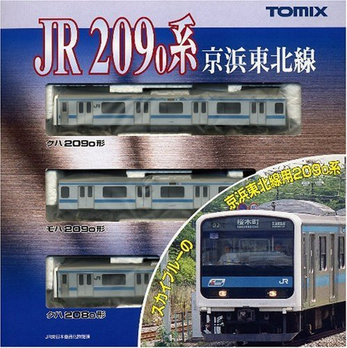 TOMIX Nゲージ 92329 209 0系通勤電車 (京浜東北線) 基本セット (3両)