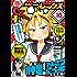 Comic REX (コミック レックス) 2017年10月号[雑誌]