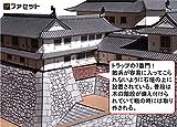 日本100名城クイズ・津山城