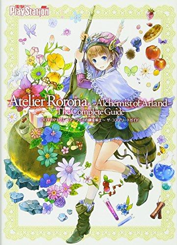 ロロナのアトリエ~アーランドの錬金術士~ザ・コンプリートガイド
