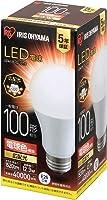 アイリスオーヤマ LED電球 口金直径26mm 40W/60W/100W 電球色/昼白色/昼光色 広配光タイプ 一般電球