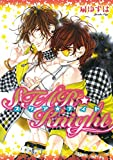STAR☆Knight【電子限定おまけ付き】 (ディアプラス・コミックス)