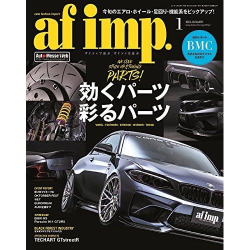 af imp(オートファッションインプ) 2018年 01 月号 [雑誌]
