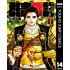 群青戦記 グンジョーセンキ 14 (ヤングジャンプコミックスDIGITAL)