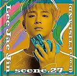 【Amazon.co.jp限定】scene.27(通常盤) (デカジャケット付)