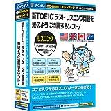 がくげい プラットフォーム: Windows 2000 /  XP /  Vista /  7 /  10, Macintosh(25)新品:  ¥ 3,780  ¥ 2,809 9点の新品/中古品を見る: ¥ 2,600より