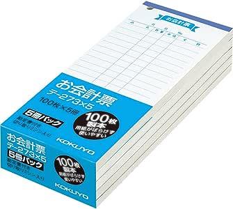 コクヨ お会計票 勘定書付き 177/75mm 5冊 テ-273NX5