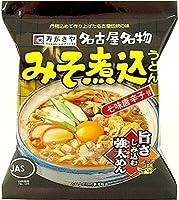 寿がきや みそ煮込うどん 91g×10食入 (2ケース20食)