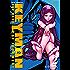 KEYMAN(2) (RYU COMICS)