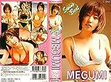 Megumi:スウィングビート (<VHS>)