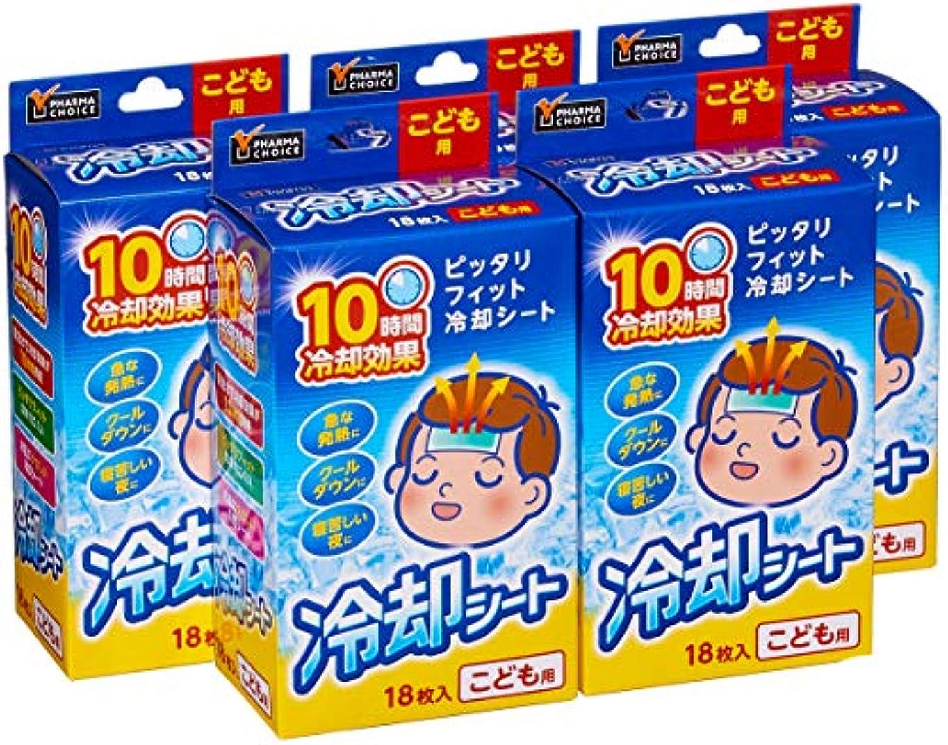 容赦ないマウスキャリア[Amazon限定ブランド]  PHARMA CHOICE 冷却シート こども用 18枚入(3枚×6袋)×5箱