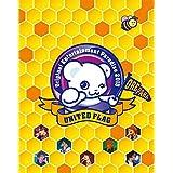 Original Entertainment Paradise -おれパラ- 2015 UNITED FLAG BD 【3枚組】