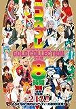 TMA コスプレ GOLD COLLECTION 2枚組8時間 [DVD]