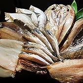 北の魚一夜干しセット ホッケ開き / 縞ホッケ / 宗八カレイ / ナメタカレイ /  ニシン開き / 真イカ / 姫たら