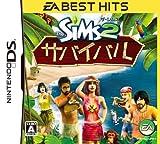 EA BEST HITS ザ・シムズ2 サバイバル
