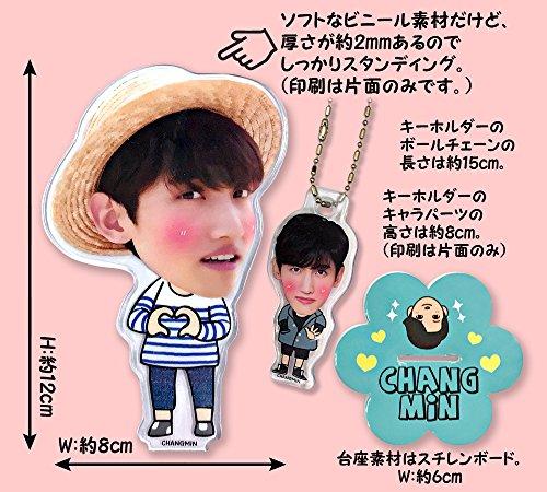 チャンミン (MAX / 東方神起) スタンディングドール + キーホルダー (Standing Doll + Key Holder) マスコット グッズ