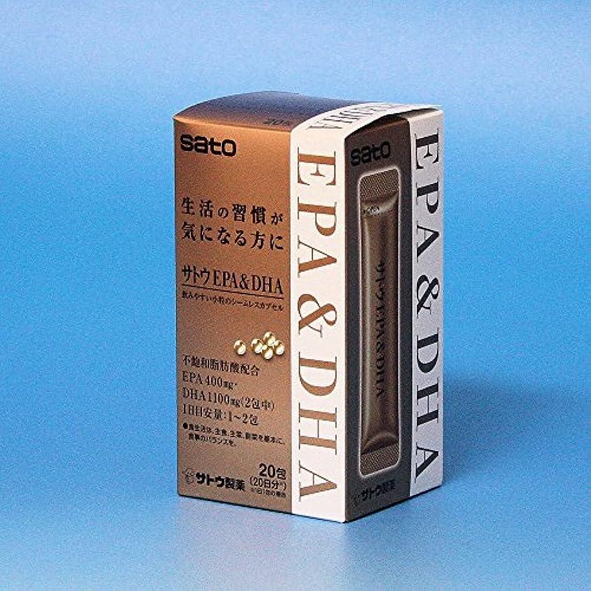 ポテトコンデンサー起こるサトウ EPA&DHA 20包