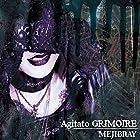 Agitato GRIMOIRE(初回盤Aタイプ)(在庫あり。)