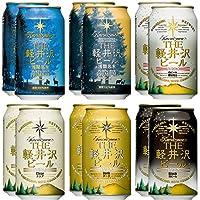 ビール クラフトビール 軽井沢 ギフト ホワイトデー クラフトビール 地ビール ビール 軽井沢ビール 飲み比べセット 缶12本(定番6種) N-KA