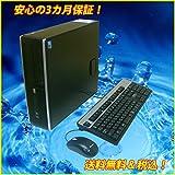 中古パソコン Windows7搭載!HP Compaq 8200 SFF Corei7 2600 3.4GHz Windows7-Pro 64Bitセットアップ済みMEM:16GB HDD:1000GB☆【KingSoft Officeインストール済み】☆【中古パソコン】【中古】