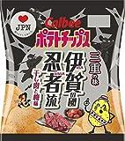 カルビー ポテトチップス 伊賀の國忍者流干し肉と梅味 55g×12袋 (三重県)