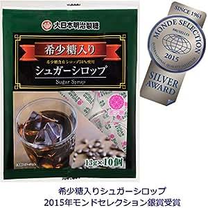 希少糖入りシュガーシロップ 130g(13g×10個)×6袋セット