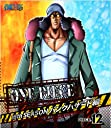 ONE PIECE ワンピース 16THシーズン パンクハザード編 piece.12 Blu-ray