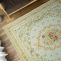 [サヤンサヤン] 洗える 花 模様 ラグ カーペット ゴブラン織 048 シェニール 200x200cm 約2畳 ライトグリーン フラワー 畳める 床暖房 ホットカーペット カバー