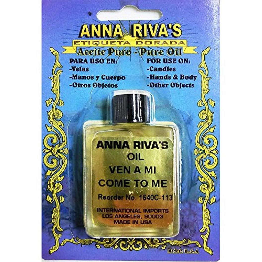 絵付き添い人マーキングAnna Riva Divine Pure Oil - Special Scented - Come to Me