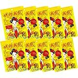 琉球美肌フェイスマスクシート シークヮーサーの香り 27.5ml/1回分×10個セット