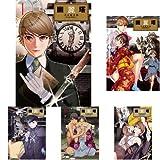 幽麗塔 コミック 全9巻完結セット (クーポンで+3%ポイント)