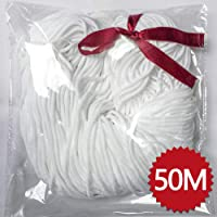 ゴム 白色 3mmx50m 伸縮するゴム いやあらっくす 手作り 丸 白  手芸 ハンドメイド 裁縫