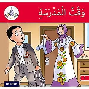 Time for School (Arabic Club Pink Readers)