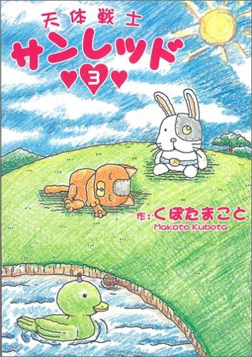 http://macaro-ni.jp/39052