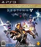 【PS3】Destiny 降り立ちし邪神 レジェンダリーエディション