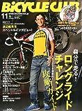 BiCYCLE CLUB (バイシクルクラブ)2015年 11月号
