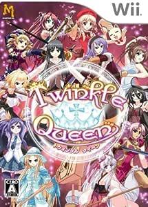 トウィンクル クイーン - Wii