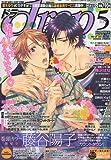 drap (ドラ) 2010年 05月号 [雑誌]