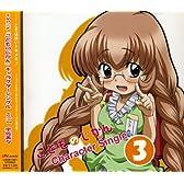 こどものじかん キャラクターソングCD(3)