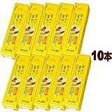 長崎心泉堂 長崎カステラ 幸せの黄色いカステラ 10切カットタイプ (310g×10本セット)