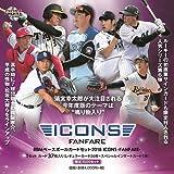 BBMベースボールカードセット2018 ICONS -FANFARE- 【BOX】