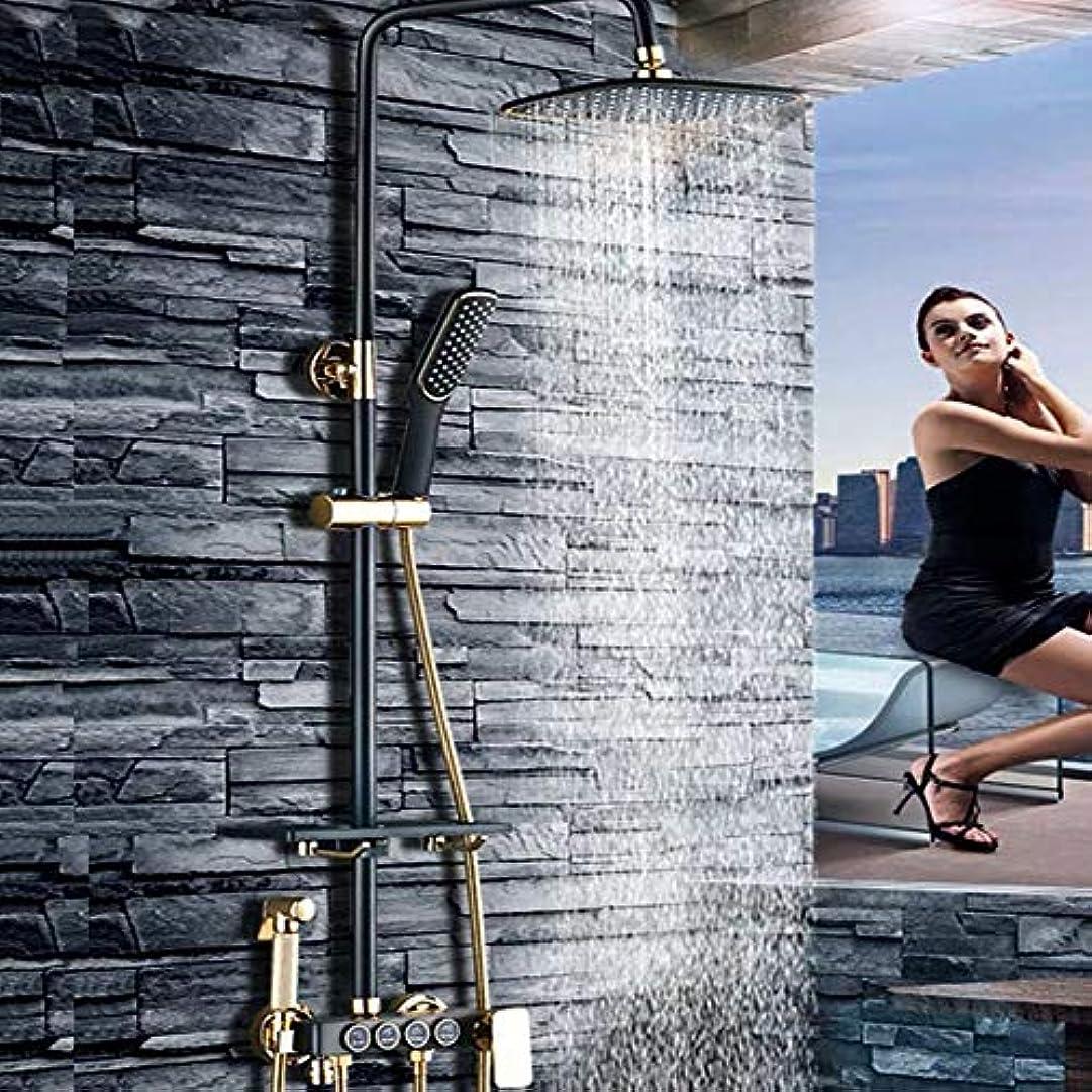 不愉快緩むリーダーシップブラックシャワーシェルフシャワーセットサイズとセット/全銅の蛇口浴室のシャワーブースターシャワーヘッド/ファイン銅のテーマ:* 900ミリメートル340 浴室用設備
