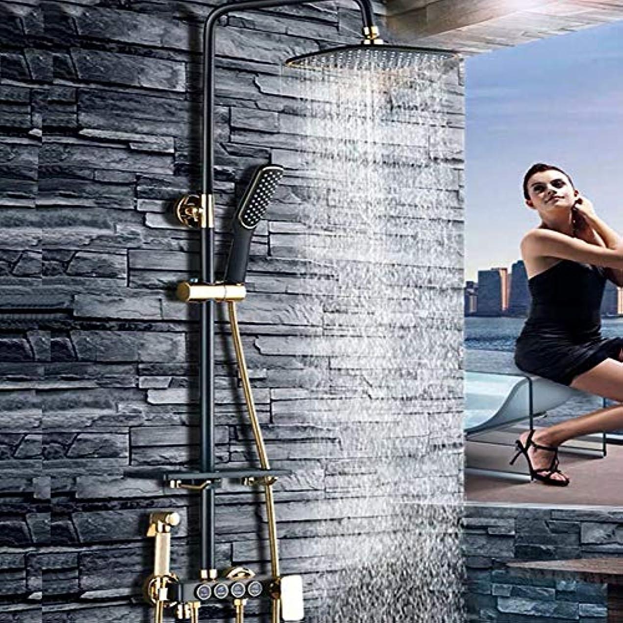 皮進捗警察ブラックシャワーシェルフシャワーセットサイズとセット/全銅の蛇口浴室のシャワーブースターシャワーヘッド/ファイン銅のテーマ:* 900ミリメートル340 浴室用設備