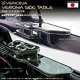 VERONAサイドテーブル トヨタ ハイラックスピックアップ リア用 左側 イエロー